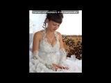 «2012» под музыку Ольга Бузова&Дмитрий Тарасов - Все для тебя. Picrolla